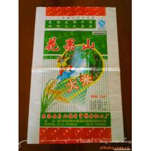 Bopp film laminé pp sacs de riz tissés