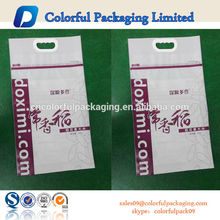 custom printed resealable empty 5kg rice bags with handle
