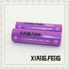 3.7V Xiangfeng 18650 2200mAh 40A Imr Rechargeable Lithium Battery Power Battery