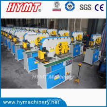 Q35Y-15 single cylinder hydraulic steel plate bending shearing punching machine