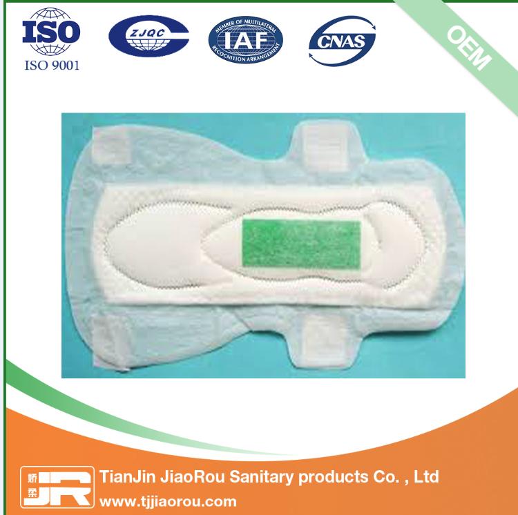 anion chip sanitary napkin