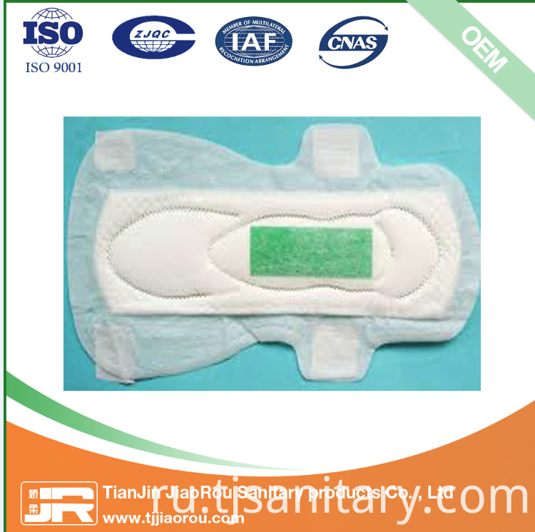 anion chip sanitary napkin