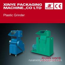 Plastic Grinding Machine (FS-250/500)