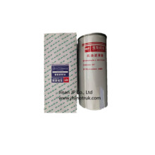 430-1012240 Yuchai Genuine Oil Filter