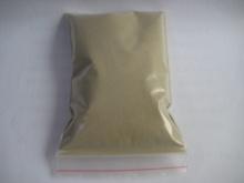 feed additives Trace elements amino acid chelate