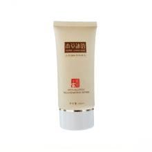 100 ml Chine Fabrication tube Corps Crème Ovale Blanc En Plastique Tube