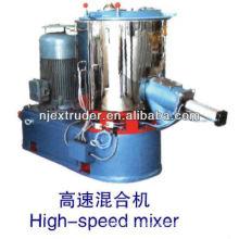 SHR25A plastic pellets mixer