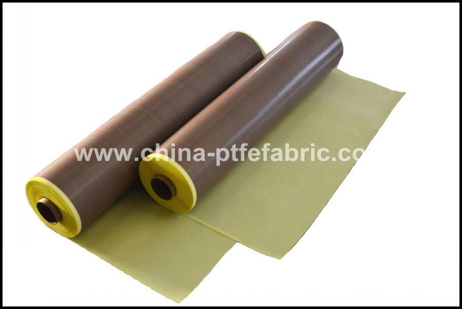 China fabricantes de auto adhesivo 0. 25T de la tela de fibra de ...