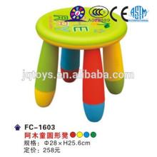 JQ-FC-1603 Kinder Stühle, Kinder Fußschemel Möbel Made in China, billig Kinder Plastik runden Stühlen