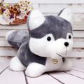 husky dog plush toys,stuffed&hobbies 7 inch 18cm Stuffed