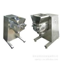 YK Series Swing sticky adhesive Granulator