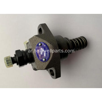 Bobcat Fuel Injection Pump 6673822 لـ لودر