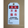 used the best ink durable and strong anti-tough climate reusable PVC lock out tag out labels