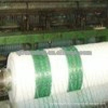1.25 ПНД 101% девственницы сырье тканые Бэйл сетка обертывание