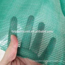 3M X 50M HDPE mono green shade net for construction,scaffolding