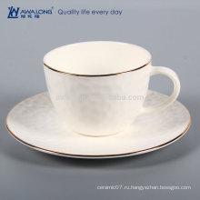 Простой белый логотип Подгонянные оптовые керамические косточки Китай чашка чая кофе и блюдце набор, чашка кофе