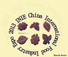 2013 INIE china international  food expo