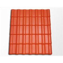 Новые материалы ПВХ гофрированный кровельный лист для павильона