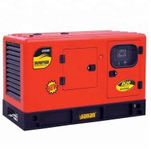 Water-cooled 10 kva 10kw soundproof diesel generator