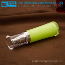 YB-X30 30ml round waist classical and popular wide application nice double layers green acrylic bottle