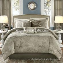 Madison Park Kayle Leaf Jacquard Patchwork Duvet Bed Cover Set
