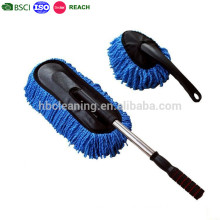 cotton car dust brush car cleaning brush