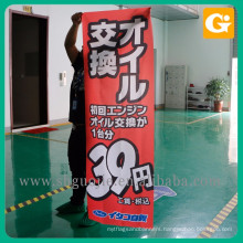 Custom high places UV digital flatbed printing hanging banners