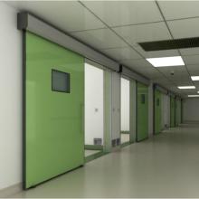 Puerta hermética corredera de alta calidad para habitaciones de hospital