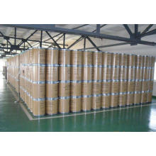 Pharmaceutical Intermediate cetylpyridinium bromide 99%