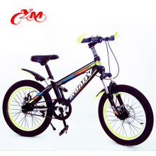 Factory wholesale price aluminum 20 inch bike/adjustable speed boys mountain bike/China hot selling kids boys 20 inch bike
