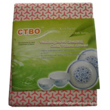 2PCS Printed Kitchen Cleaning Cloths