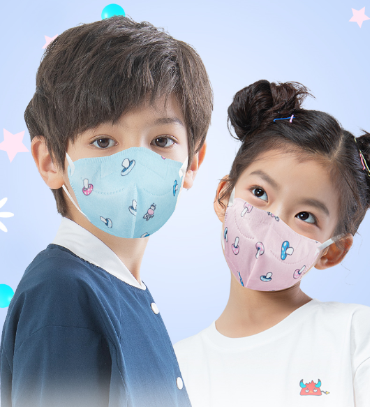 Children S Disposable Masks