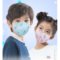 Filter Mask Children KN95 Face Mask