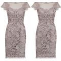 Moderno Lace Vestido de noche Sheer Cap manga de longitud de la rodilla de fiesta nupcial de la madre de vestir 2016