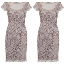 Современные кружева вечерние платье sheer Cap рукавом длиной до колен невесты мать платья 2016