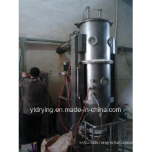 Fluidized Drying Granulator for Peticide