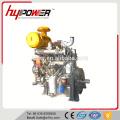 2000rpm motor diesel de alta velocidade HF4105ZG com eixo de saída