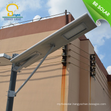 Super brightness high quality led integrated solar street light