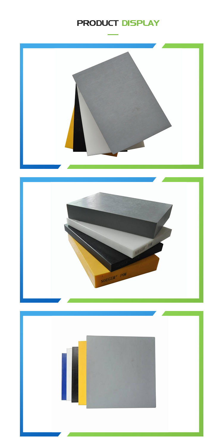 what is pom plastic material