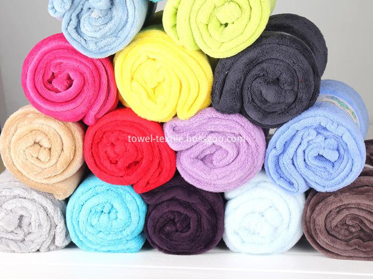 Solid Color Blanket