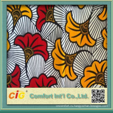 Cheap Price Wholesale Plain African Wax Fabric