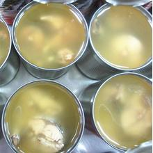 Canned Mackerel in Sunfloweril