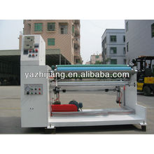 YZJ801 лента моталки