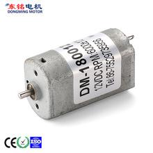 6v dc motor untuk produk automatik
