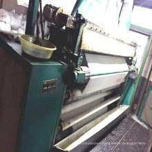1 Set Used Hupao Shearing Machine on Sale