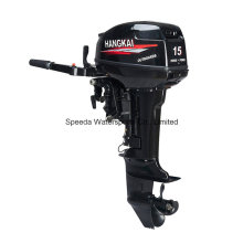 China 15HP Water Cooled 2 Stroke Outboard Motor for Boat Sale