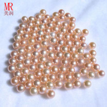 8-9mm Pink Natural Round Loose Pearl