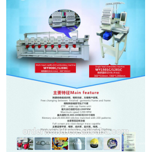 Nice quality new commercial computerized eight/8 head embroidery machine with laser position