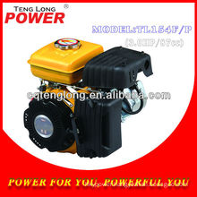 Small 2HP Engine for Sale
