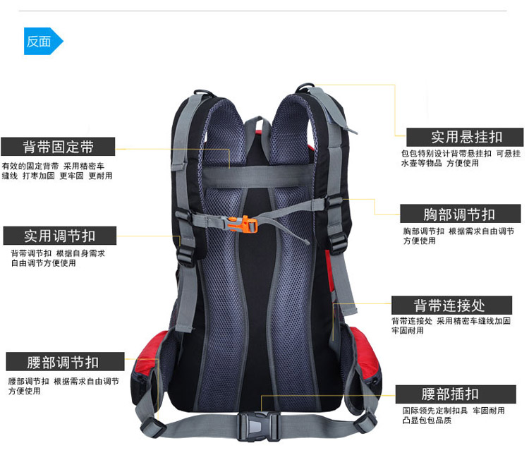 30L school outdoor nylon backpack bag2